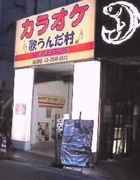 Shopimg_20130121133249_2