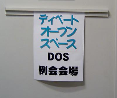 Dsc09518