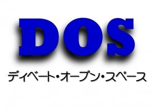 Dos_20200424125001
