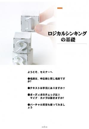 Photo_20201219114102
