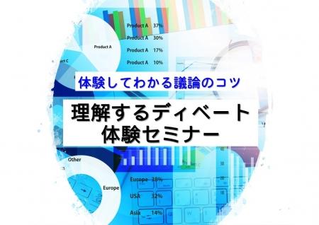 Photo_20200831105801